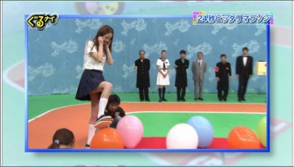 http://chitekizaisan.blog28.fc2.com/blog-entry-3081.html