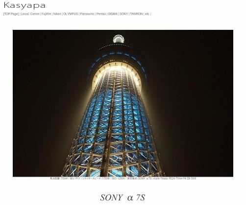 https://news.mapcamera.com/KASYAPA.php?itemid=24759