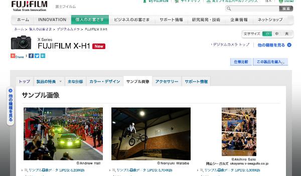 http://fujifilm.jp/personal/digitalcamera/x/fujifilm_x_h1/sample_images/