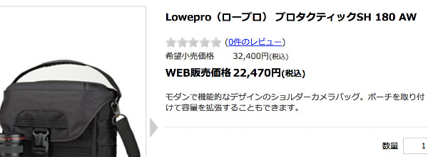 http://www.hakubaphoto.jp/products/detail/0221150030-00-00-00