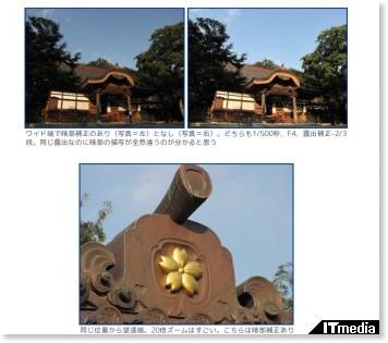 http://plusd.itmedia.co.jp/lifestyle/articles/0811/17/news007_5.html