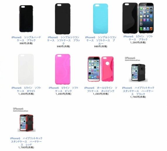 http://iphone-case.net/?mode=cate&cbid=1757525&csid=0