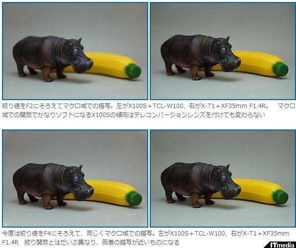 http://camera.itmedia.co.jp/dc/articles/1406/10/news116.html