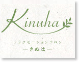 http://www.yamatsubasa.jp/relaxation/