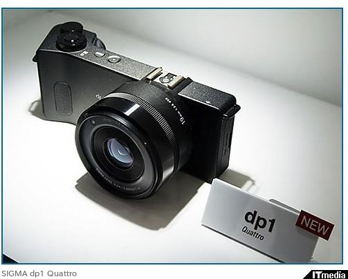 シグマ、28ミリ相当のレンズを備える「SIGMA dp1 Quattro」を発表 - ITmedia デジカメプラス