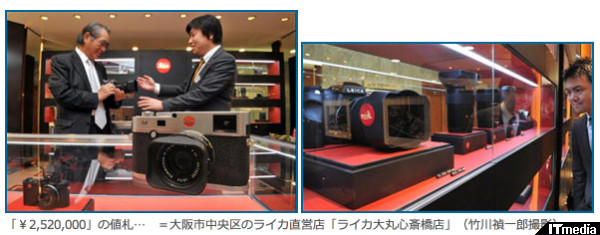 http://camera.itmedia.co.jp/dc/articles/1305/16/news034.html