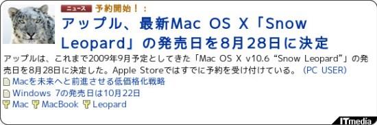 http://plusd.itmedia.co.jp/pcuser/articles/0908/24/news078.html