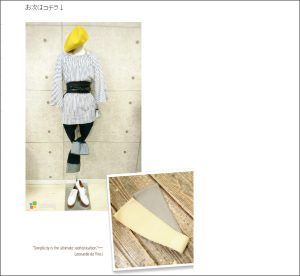 http://ameblo.jp/plum-select/entry-12259566100.html