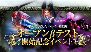 http://heroes.nexon.co.jp/