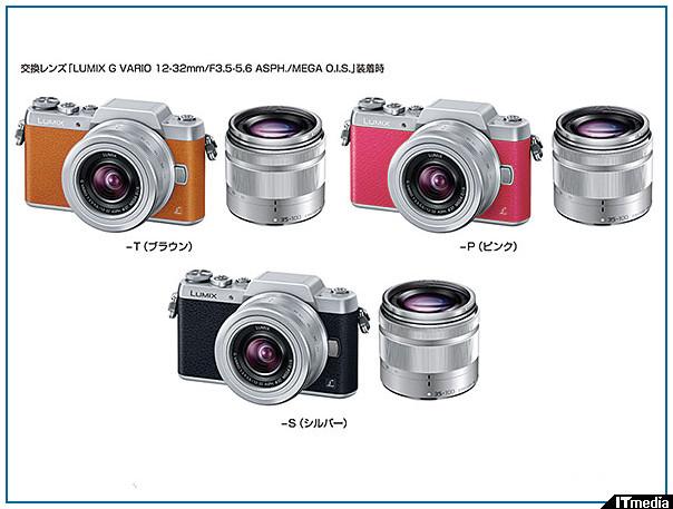 http://camera.itmedia.co.jp/dc/articles/1501/20/news111.html