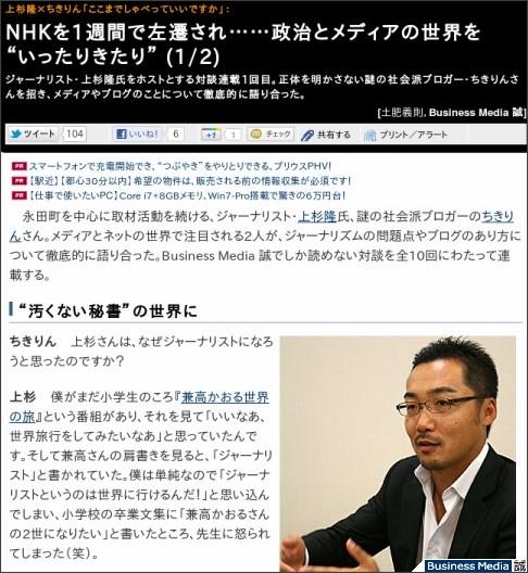 http://bizmakoto.jp/makoto/articles/0907/15/news054.html