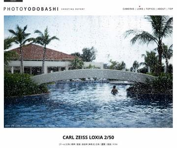http://photo.yodobashi.com/gear/sony/lens/czloxia502.html