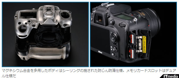 http://camera.itmedia.co.jp/dc/articles/1302/21/news064.html