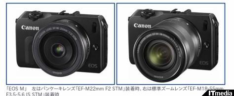 http://camera.itmedia.co.jp/dc/articles/1209/12/news085.html