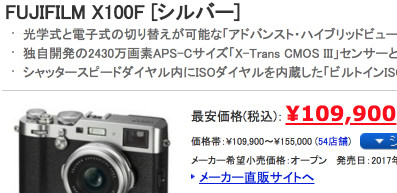 http://kakaku.com/item/K0000936475/?lid=ksearch_kakakuitem_image