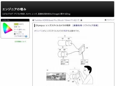 http://egami.blog.so-net.ne.jp/2014-11-02