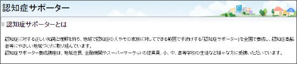 http://www.mhlw.go.jp/stf/seisakunitsuite/bunya/0000089508.html