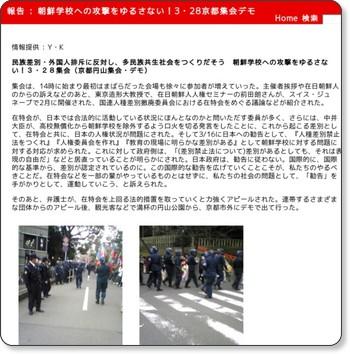 http://www.labornetjp.org/news/2010/1269868578050staff01