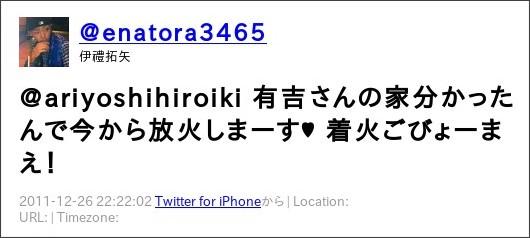 http://twittaku.info/view.php?id=151291680526581762