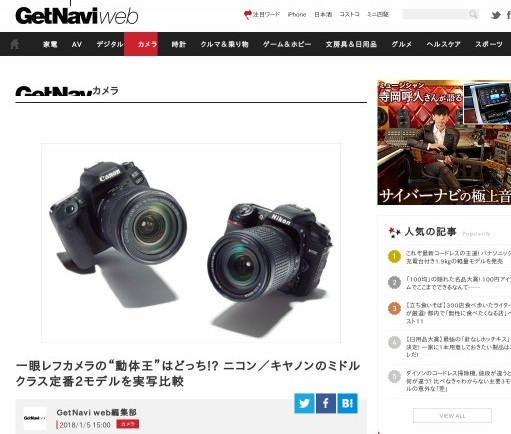 http://getnavi.jp/camera/212613/