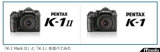 http://www.itmedia.co.jp/lifestyle/articles/1802/22/news082.html