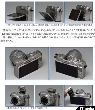 http://camera.itmedia.co.jp/dc/articles/1108/09/news053.html