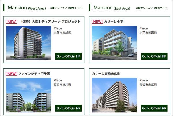 http://www.artplanning.co.jp/casare/mansion.html
