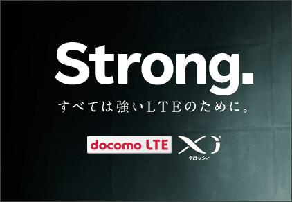 https://www.nttdocomo.co.jp/xi/index.html?icid=CRP_SER_rec3_xi