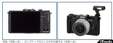 http://camera.itmedia.co.jp/dc/articles/1106/23/news032.html