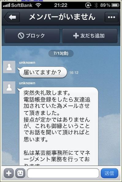 http://www.yukawanet.com/archives/4244119.html