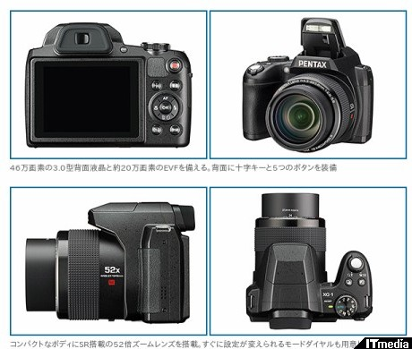 http://camera.itmedia.co.jp/dc/articles/1407/15/news041.html