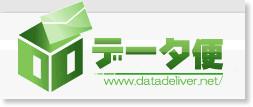 http://www.datadeliver.net/