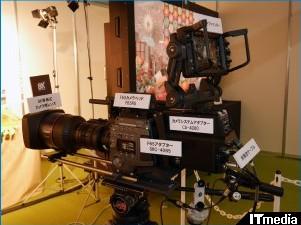 8Kの現状と可能性——技研公開で最先端8Kカメラを見た - ITmedia