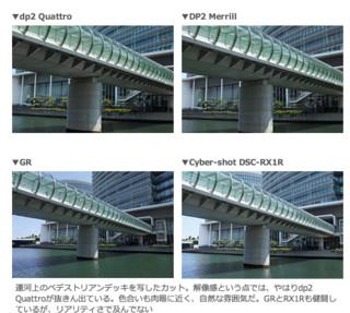 http://trendy.nikkeibp.co.jp/article/pickup/20140714/1059082/?P=3