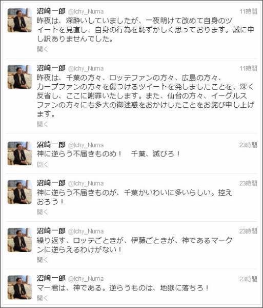 http://getnews.jp/archives/438674