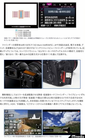 http://camera.itmedia.co.jp/dc/articles/1203/02/news036.html