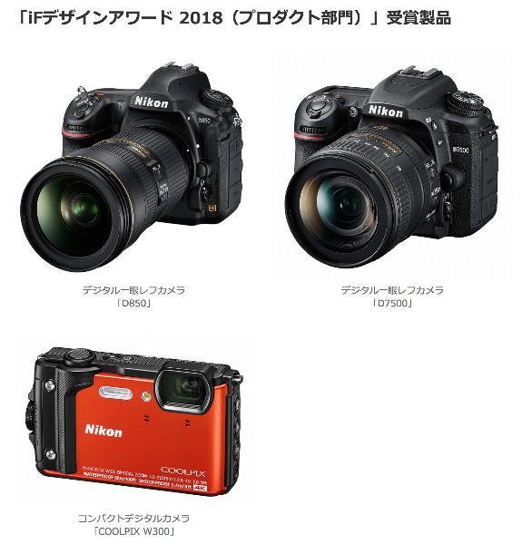 http://www.nikon.co.jp/news/2018/0209_if_01.htm