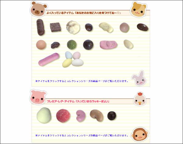 https://store.shopping.yahoo.co.jp/masyuchoco/masyu-01.html