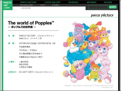 http://www.parco-art.com/web/factory/popples1002/index.php