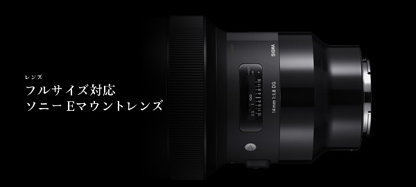 https://www.sigma-global.com/jp/lenses/cas/service/se_mount/