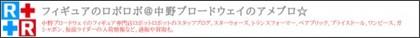 http://ameblo.jp/robotrobot/
