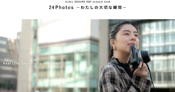 http://instax.jp/sq6/photoinphoto/