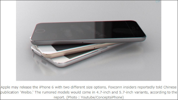 http://www.designntrend.com/articles/9995/20140103/iphone-6-feature-size-release-date-specs-rumors.htm