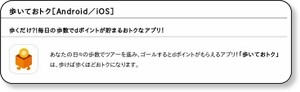 http://www.watashi-move.jp/pc/wm/service/62.html?ref=top_srv