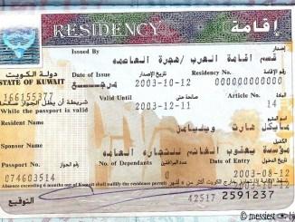 Both Parents Required In Kuwait To Renew Child Visa