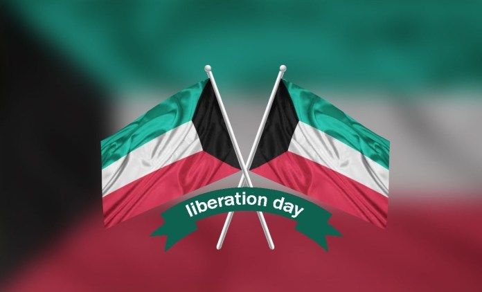 Kuwait Celebrates Liberation Day, February 26 - Kuwait Today