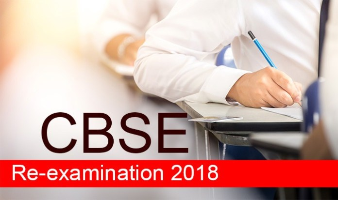 CBSE Re-Exam: Class 10 Maths, Class 12 Economics - All You Need To Know