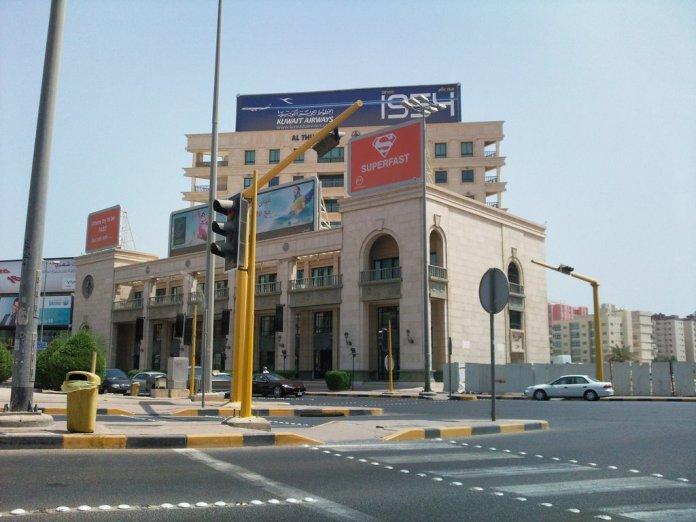 Salem AlMubarak Street re-named as 'Barayeh Salem'