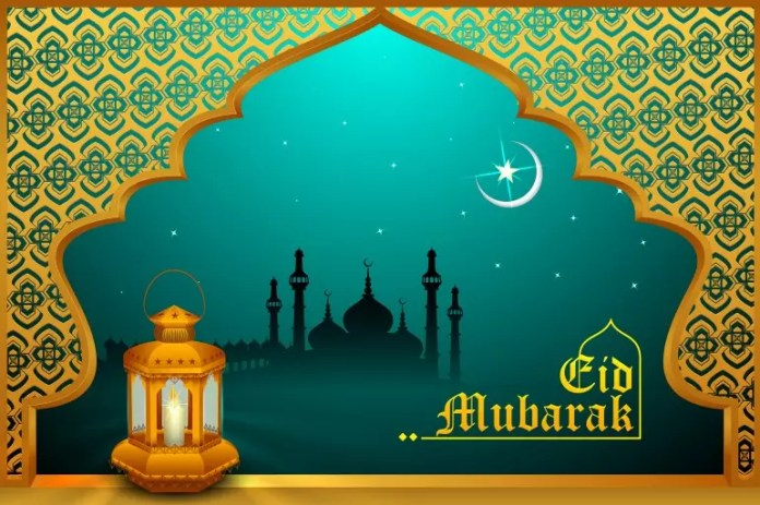 Eid 2018: What is Eid al-Fitr? When is Eid - is it tomorrow?
