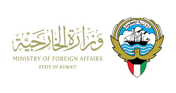 Kuwait Ministry of Foreign Affairs
